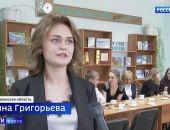 Два ТВ-канала показали выступление студентки в поддержку Путина. Но запутались, откуда она