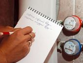 Вскоре не нужно будет передавать показания счётчиков за свет, газ, воду и тепло