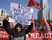 В России проходят акции против пенсионной реформы
