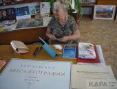 В Феодосии прошла встреча с художницей Щербаковой-Ионовой