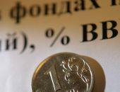 Росстат отказался рассекретить 4,7% ВВП