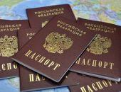 ФСБ задержала крымчанку, которая пообещала иностранцу оформить паспорт РФ за 150 тыс. рублей