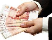 Средняя российская семья должна банкам более 230 тыс. рублей