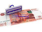 Некоторые банкоматы перестали принимать купюры в 5000 рублей из-за вброса фальшивок