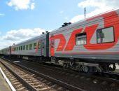 В Москве планируют создать Южный вокзал, откуда будут отправляться поезда на Крым