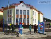 В Феодосии открыли детский сад на Челнокова (видео):фоторепортаж