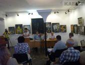 В Феодосии торжественно открыли «Гриновские чтения-2018»