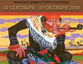 В Феодосийском музее древностей – выставка «Легенды древних гор и степей»