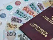 Какую прибавку к пенсии с 1 января получат крымчане?