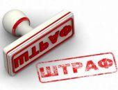 В Феодосии около трехсот водителей оштрафованы за незаконную парковку
