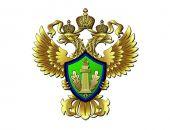 """Завод """"Крымский титан"""" оштрафован за выбросы почти на 740 млн. рублей"""
