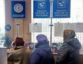 Пенсии россиян снова «заморозят»