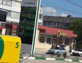 В Феодосии снова подорожал бензин