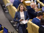 Поклонская прокомментировала ликвидацию антикоррупционной комиссии Госдумы
