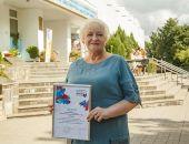 Феодосию признали библиотечной столицей Крыма