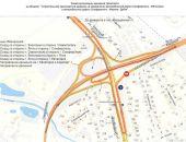 В столице Крыма открывают движение по объездной над Евпаторийским шоссе (схема)