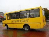 Школьный автобус из Коктебеля в Наниково пустят к 1 октября