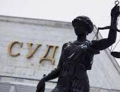 В Крыму осудили мародеров за попытку разграбить памятник жертвам геноцида