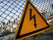 """""""Крымэнерго"""" предупредило крымчан о возможных отключениях электроэнергии в ближайшие дни"""