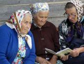 Госдума поддержала пенсионный возраст для женщин в 60 лет