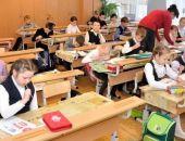 Школы Армянска в Крыму возобновили работу после химвыброса