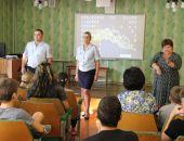 В Феодосии полицейские провели для воспитанников школы интерната занятия