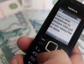 «Мама, я попал в беду»: крымчанин из колонии вымогал деньги по телефону