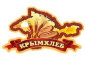 Продукция «Крымхлеба» подорожает на 10%
