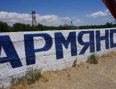 Власти Крыма направили в Москву план модернизации завода «Крымский титан»