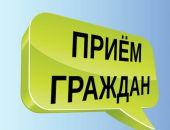 Прием председателя горсовета Феодосии Титаренко переносится на неделю