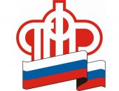 О представлении корректирующей  отчетности в Пенсионный фонд РФ
