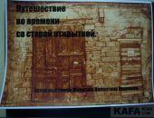 Музей Цветаевых подготовил выставку старинных открыток