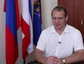 Сергей Фомич встретится с феодосийскими предпринимателями