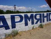 В Крыму экоактивистку из Армянска навестила полиция и прокуратура