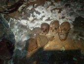 В крымской пещере найдены загадочные останки (фото)