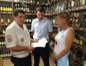 Полиция Крыма обнаружила несколько случаев нелегальной торговли спиртным