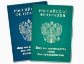 Путин поручил решить вопрос получения ВНЖ для ранее депортированных из Крыма народов