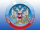 В Крыму завершается рассылка уведомлений на уплату транспортного и земельного налогов