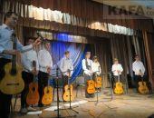 Студия гитары «Легенды Крыма» дала отчетный концерт