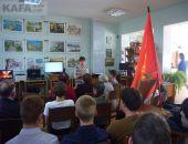В библиотеке Пивоварова прошел телемост Феодосия – Курган (видео)