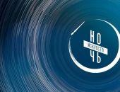 Обзор феодосийской «Ночи искусства» (видео)