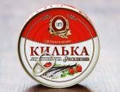 Крымские консервы «Килька в томате» – лучшие в рейтинге Роскачества