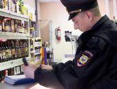 В столице Крыма за продажу алкоголя после 23:00 продавца оштрафовали на 20 тыс. рублей