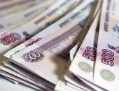 В 2018 году жители Крыма взяли в банках 24 млрд руб кредитов