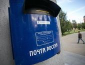 Крымским чиновникам прислали конверты с неизвестным порошком