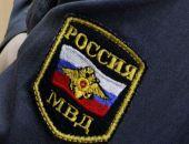 Уровень доверия полиции в России снизился за год на 10%