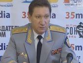 Новый руководитель ФСБ Крыма прибыл из Калининграда