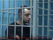 Россиянин, отрубивший руки жене, осуждён на 14 лет колонии строгого режима
