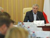 Глава Крыма Сергей Аксёнов проведёт в Феодосии выездное совещание Совмина