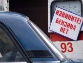 Крым оказался на пороге дефицита и подорожания бензина